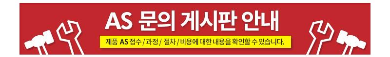as_banner.jpg