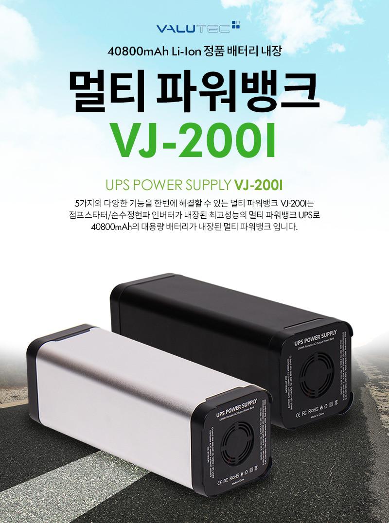 VJ200I_001_01.jpg